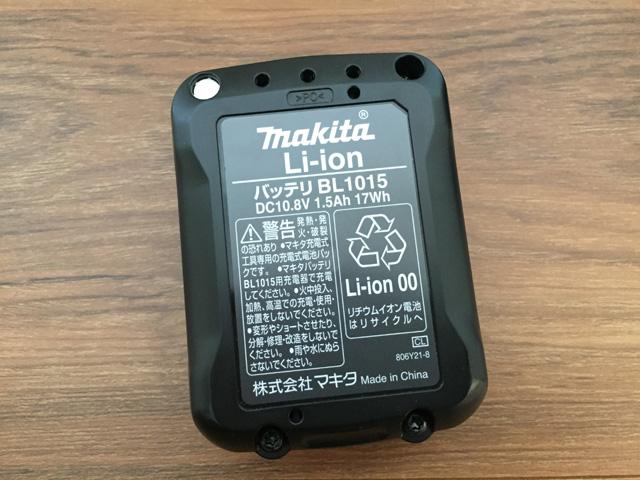マキタ充電式クリーナCL106FD,バッテリー