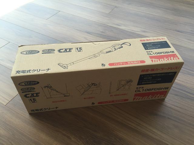 マキタ充電式クリーナCL106FD,段ボールパッケージ