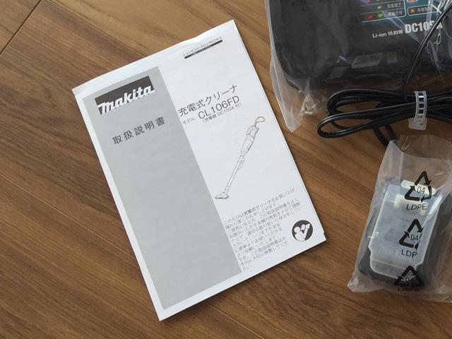 マキタ充電式クリーナCL106FD,取扱説明書