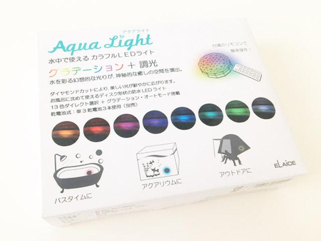 アクアライト,防水バスライト,箱の裏面,AquaLight,