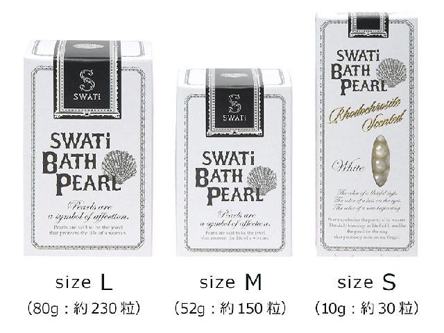 3種類のサイズのスワティーのバスパール,インカローズの香り,