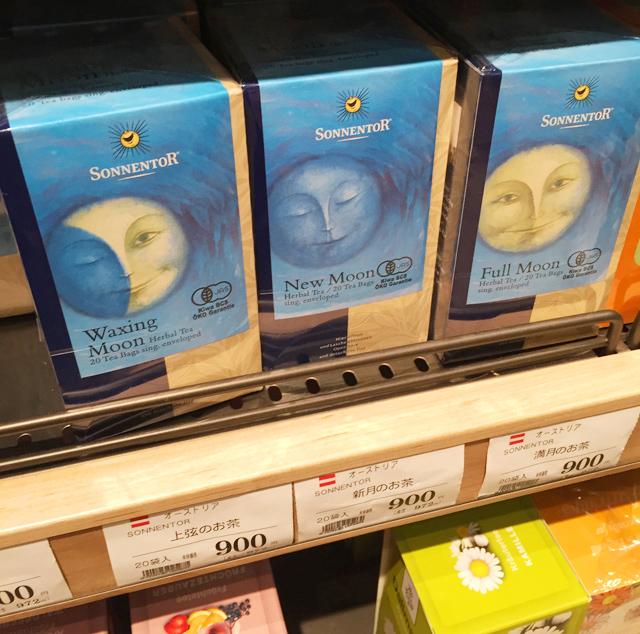 ゾネントアのお茶が店頭で販売されている様子