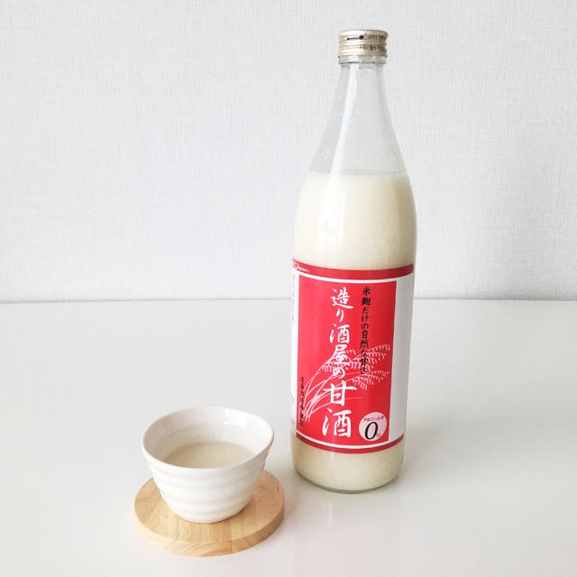 造り酒屋の甘酒,遠藤酒造場,米と米麹だけで作った砂糖不使用のノンアルコールの甘酒,