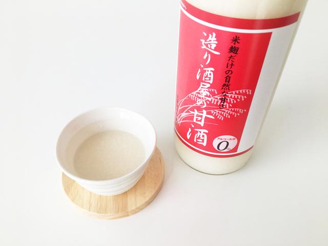 造り酒屋の甘酒,遠藤酒造場,砂糖不使用の米と米麹だけで作ったノンアルコールの甘酒,