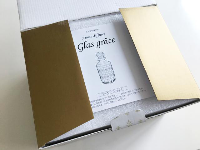 グラスグレース,アロマディフューザー,LADONNA,箱を開けた状態,