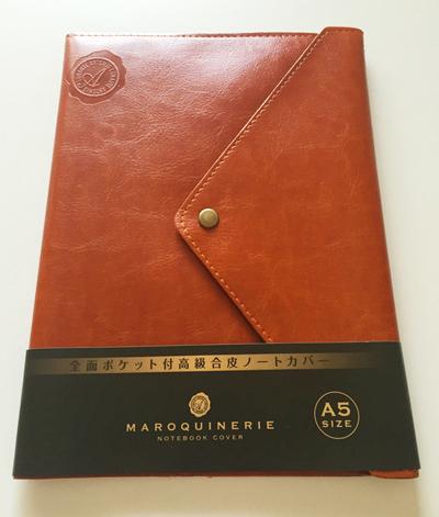ノートカバー,A5,全面ポケット付き高級合皮ノートカバー,MAROQUINERIE,