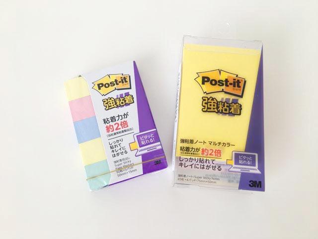 強粘着のPost itとセリアのふせん,3種類のサイズの付箋が並べられている,
