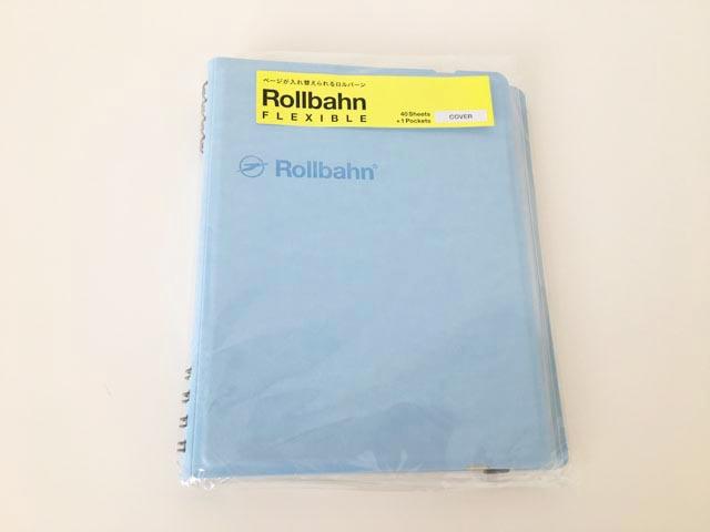 袋に入った新品のロルバーン フレキシブルのLサイズの水色のカバー,Rollbahn,