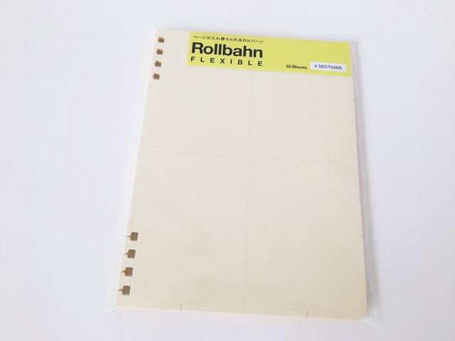 ロルバーン,フレキシブル,4分割のリフィル,Rollbahn,