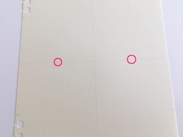ロルバーン,フレキシブル,リフィル,4分割,中央に2つ目印が入っているところにピンクの〇で囲っている,Rollbahn,