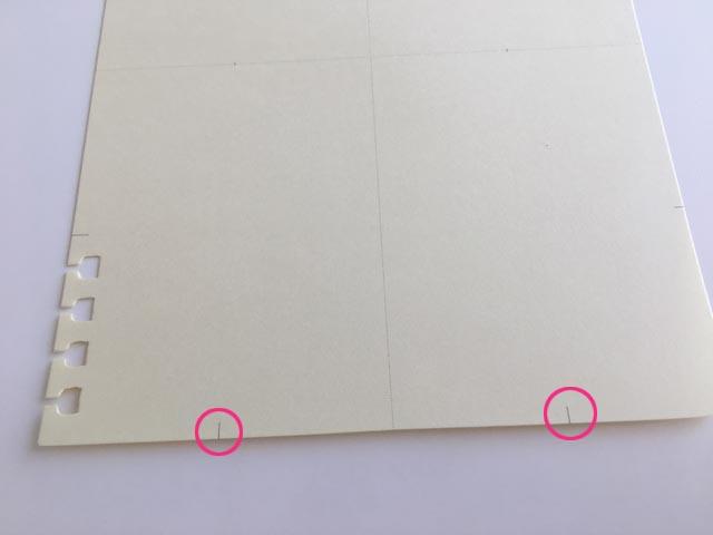 ロルバーン フレキシブル,4分割リフィル,下部に2つ目印が入っているところにピンクの〇で囲っている,Rollbahn,