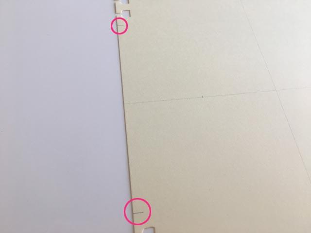 ロルバーン フレキシブル,4分割リフィル,左側の端に2つ目印が入っているところにピンクの〇で囲っている,Rollbahn,