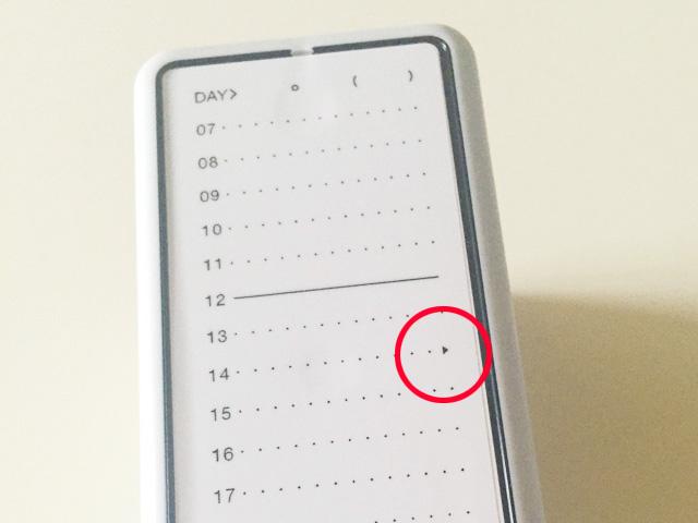 バーチカルにも使えるデイリースケジュールスタンプ,14時あたり▼のマークを赤丸で囲んでいる