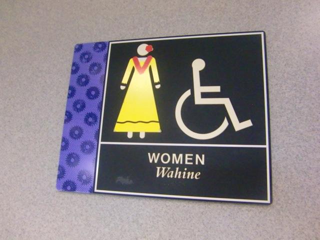 ホノルル国際空港,女性用トイレの表札,ムームーを着ている