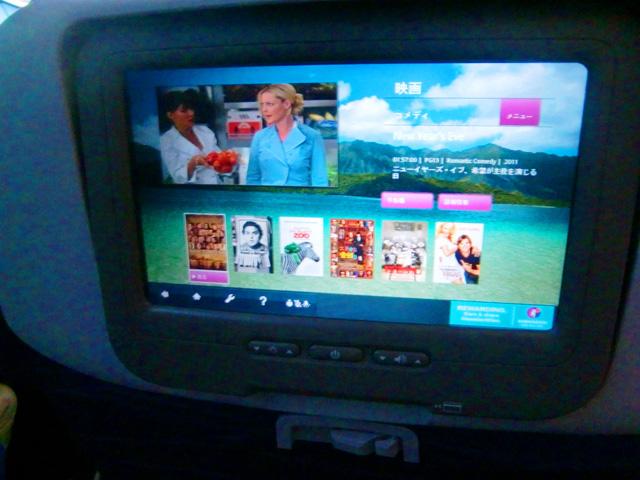 ハワイアン航空,テレビ