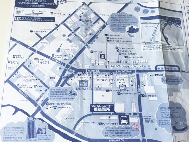 カイルアタウン散策マップ,ルックJTB