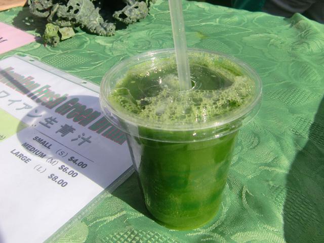 ハワイのKCCファーマーズマーケット青汁