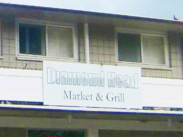 ダイヤモンドヘッドマーケット&グリル,看板